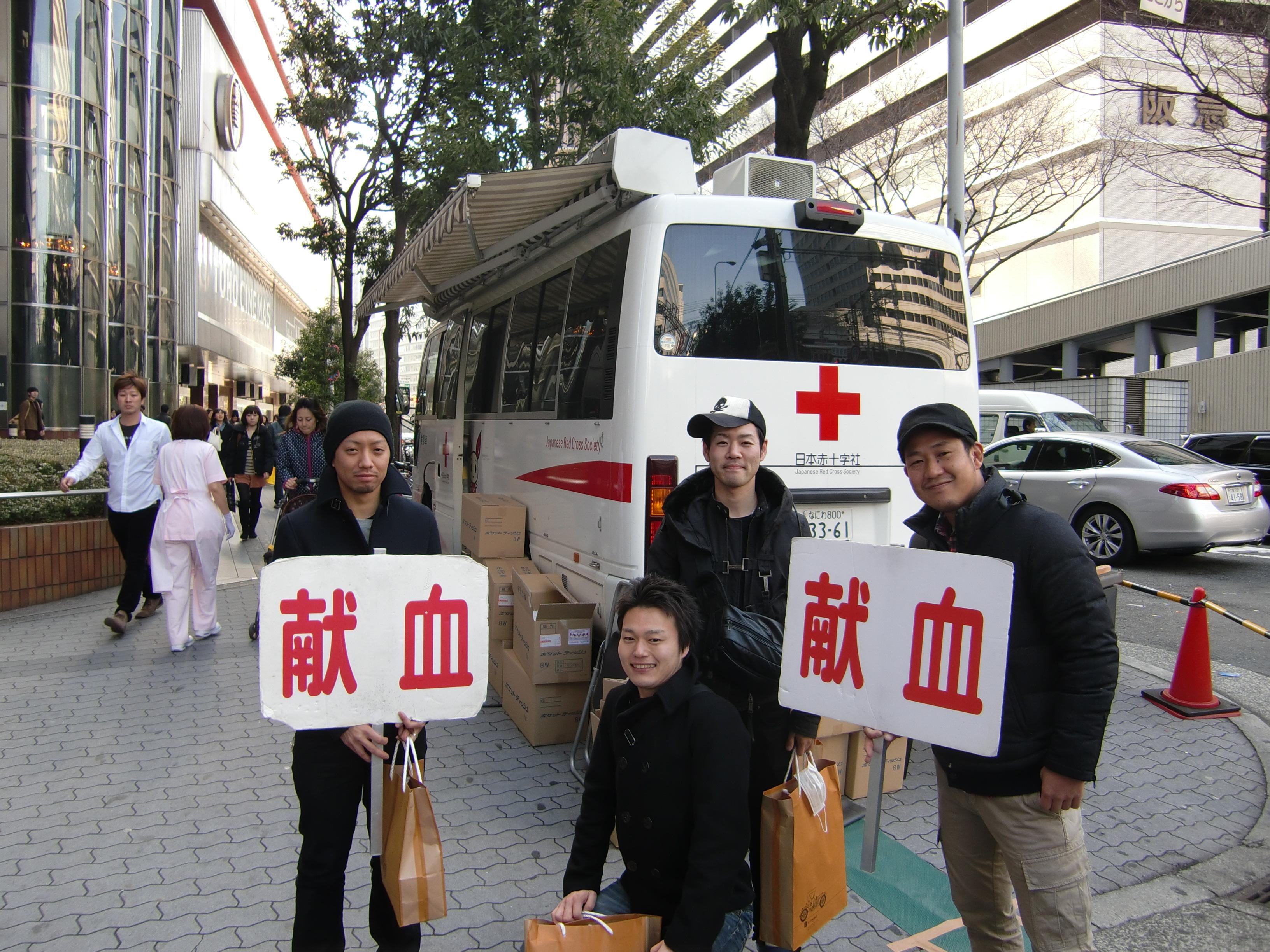 2/3献血活動